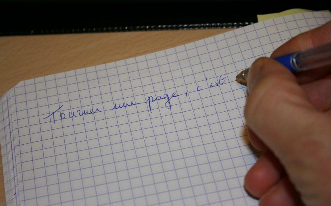 Tourner une page, c'est pouvoir écrire encore !
